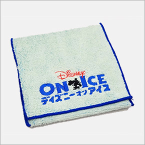 「ディズニー・オン・アイス」よりオリジナルポケットタオルハンカチ(非売品)