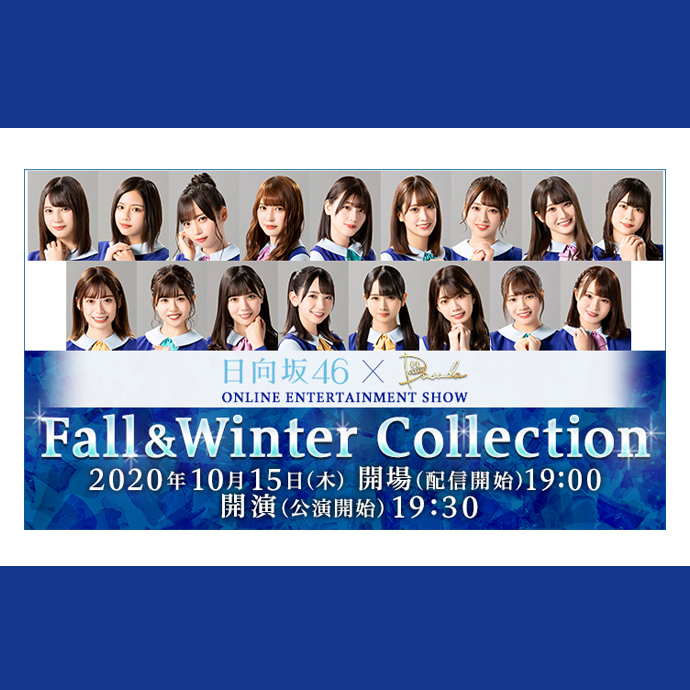 日向坂46×DASADA Fall&Winter Collection