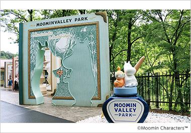 「ムーミンバレーパーク」に行ってみよう!