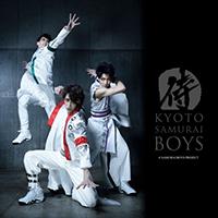 KYOTO SAMURAI BOYS プレビュー公演