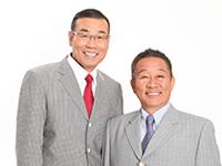 吉本新喜劇&バラエティー広島公演