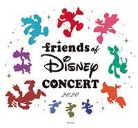 フレンズ・オブ・ディズニー・コンサート 2020
