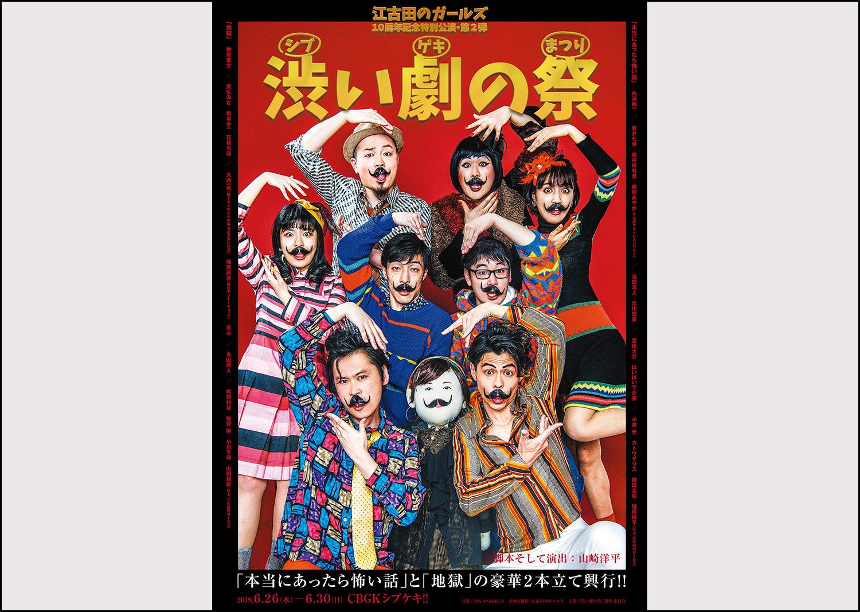 月刊ローチケ 2/15号