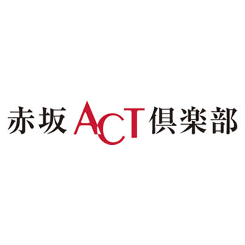 赤坂ACT倶楽部
