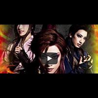 『MESSIAH(メサイア) -異聞・天草四郎-』『BEAUTIFUL GARDEN -百花繚乱-』PR映像