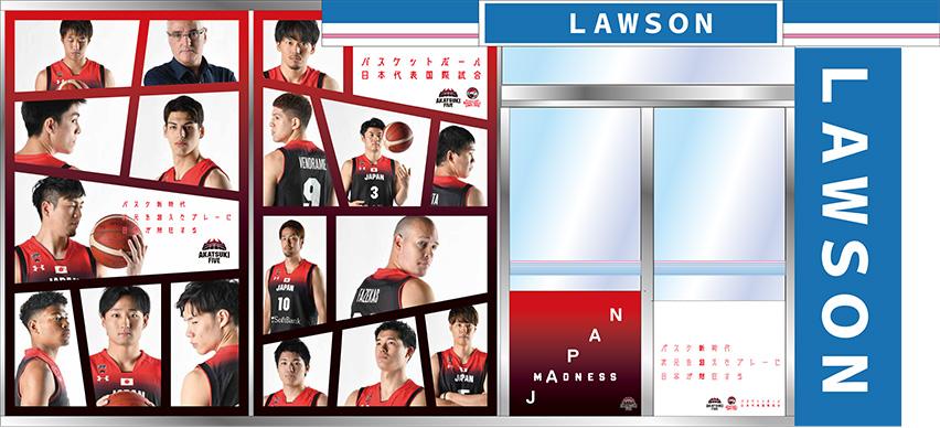 AKATSUKI FIVE 店舗イメージ1