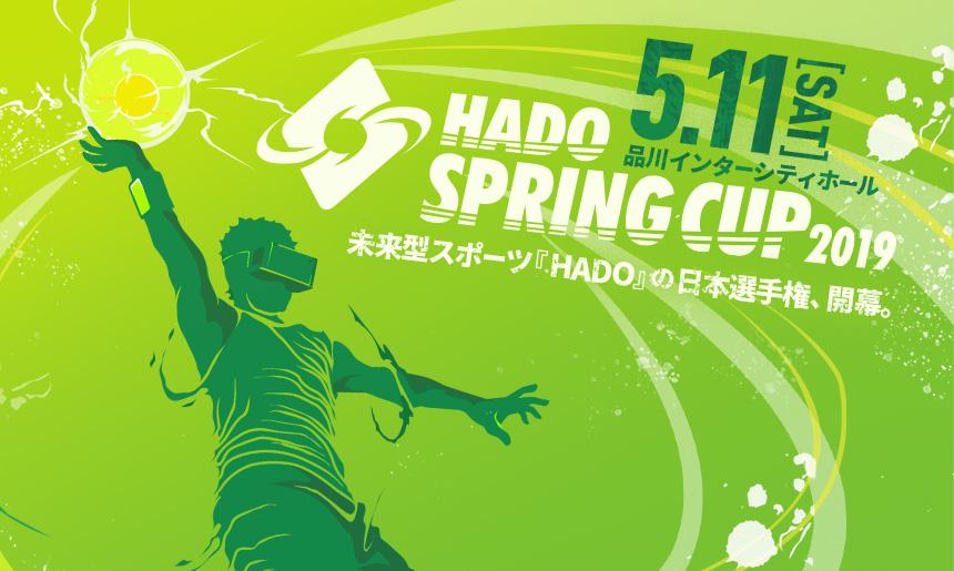 HADO SPRING CUP 2019