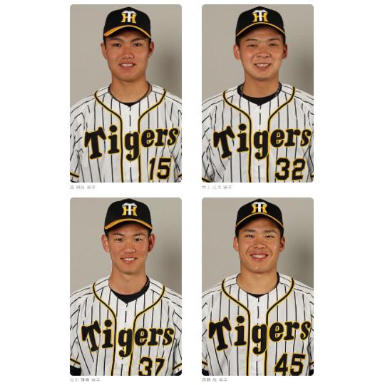 甲子園歴史館10周年 特別企画 タイガース現役選手によるオンラインイベント
