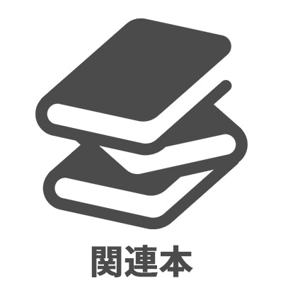 卓球関連本(HMV&BOOKS online)